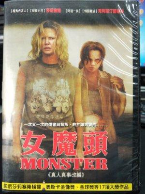 挖寶二手片-Z15-002-正版DVD-電影【女魔頭】-莎莉賽隆 克莉絲汀娜蕾茜 史考特威爾森(直購價)