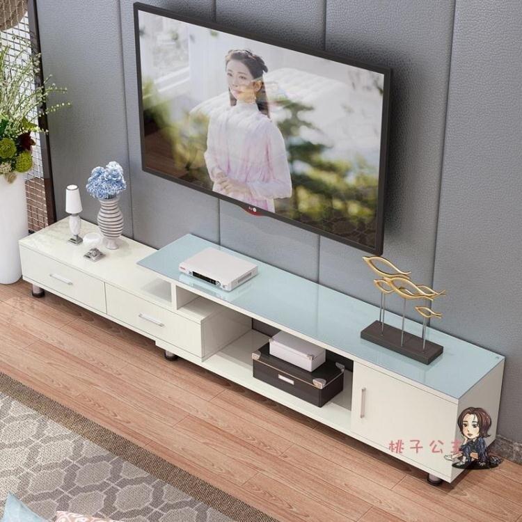 電視櫃 茶几組合套裝客廳鋼化玻璃伸縮現代簡約小戶型迷你電視機櫃T