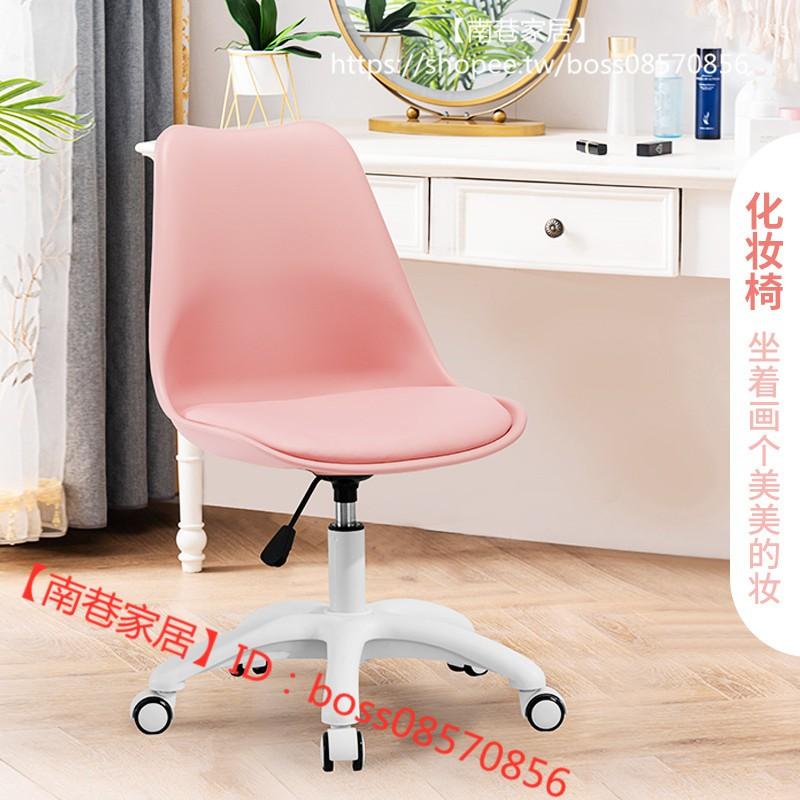 【南巷家居】電腦椅家用舒適書桌椅子靠背大學生宿舍寫字座椅懶人休閑辦公轉椅