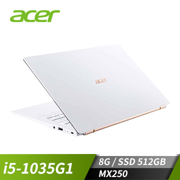 (福利品)ACER宏碁 Swift 5 筆記型電腦(i5-1035G1/MX250/8GD4/512G)(SF514-54GT-52AB)