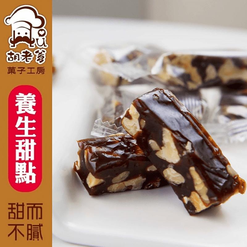 胡老爹南棗核桃糕(4 包)