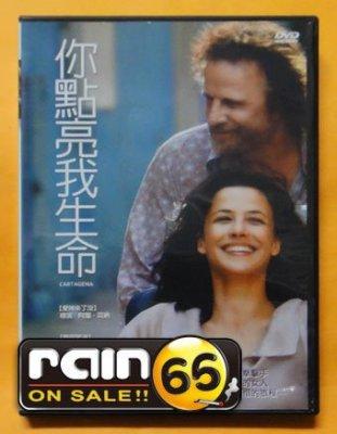#⊕Rain65⊕正版DVD【你點亮我生命】-心動的感覺-蘇菲瑪索*時空英豪-克里斯多夫蘭伯特(直購價)