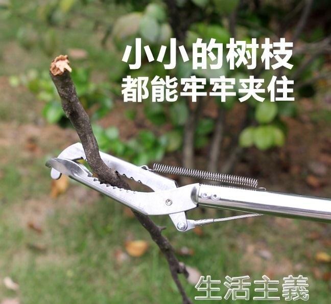 捕蛇夾 不銹鋼折疊捕黃鱔夾子捉自鎖抓泥鰍工具蛇鉤鉗垃圾用具控魚龍蝦器  --如梦令