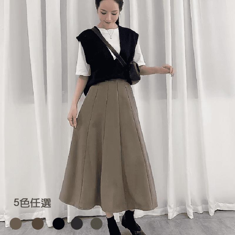 時尚百摺大襬裙