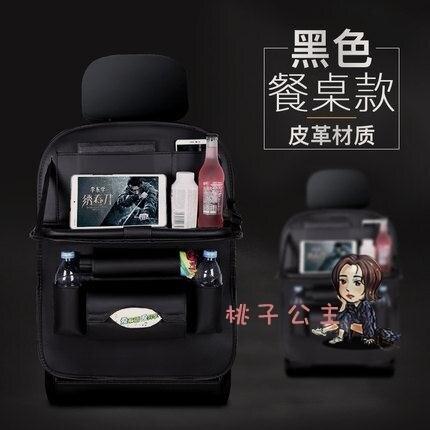 車載收納掛袋 汽車座椅背收納袋掛袋兒童后背車載后排儲置物架車內裝飾用品大全