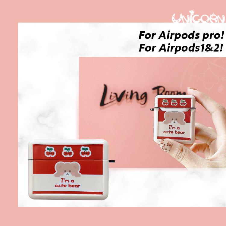櫻桃小熊 蘋果AirPods 軟殼保護套 1/2代/3代AirPodsPro 耳機套 收納套【AP1091013】Unicorn
