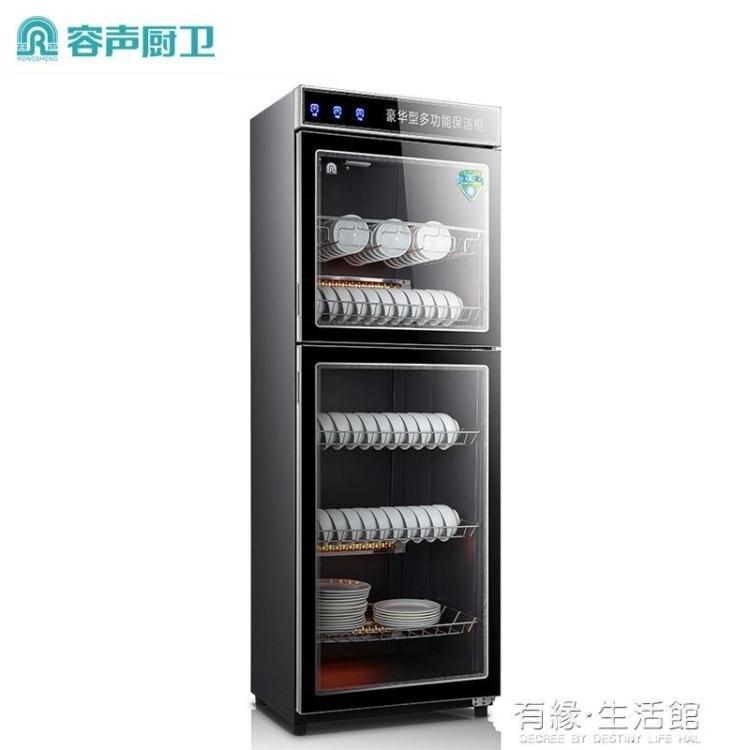 容聲 ZTP380-D碗筷消毒櫃商用大容量餐具櫃家用立式雙門消毒碗櫃 娜娜 新年春節 送禮