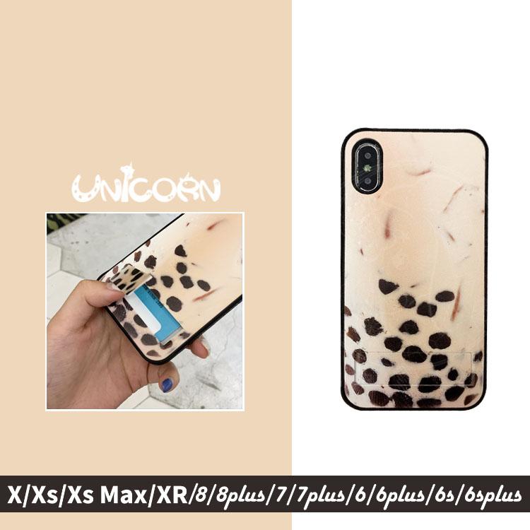 我愛珍奶 珍珠奶茶 2in1可插卡&支架 iPhone減震防摔手機殼 保護殼i11/i11pro/XS Max/XR/iXiXS/i7i8/i7i8plus/i6i6s/i6i6splus【HD108