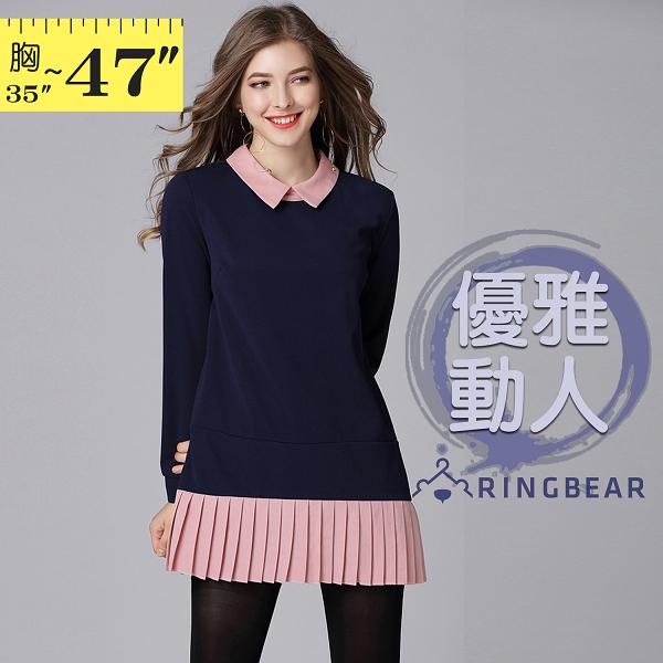 假二件--時尚優雅撞色娃娃翻領羅紋修身百褶長袖假兩件式上衣(藍L-3L)-I120眼圈熊中大尺碼