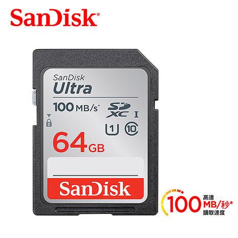 SanDisk Ultra SD 64G 100MB/s 記憶卡