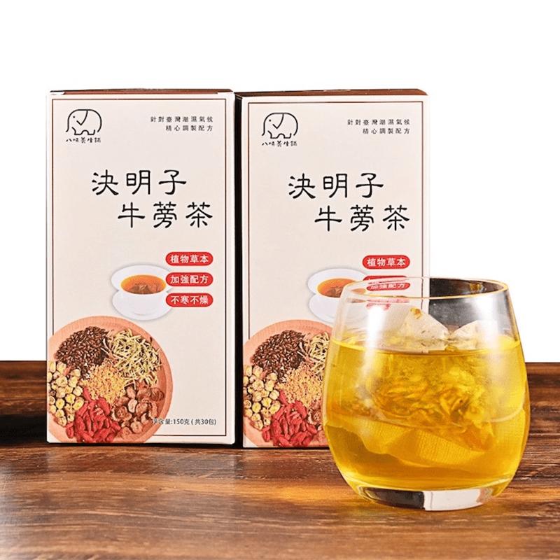 決明子牛蒡調養茶(30 包)