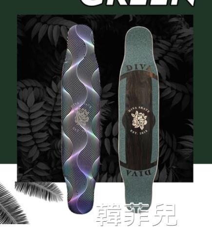 電動滑板 木毒長板女子DIVA長板DC平花入門專業電鍍滑板刷街公路板 MKS