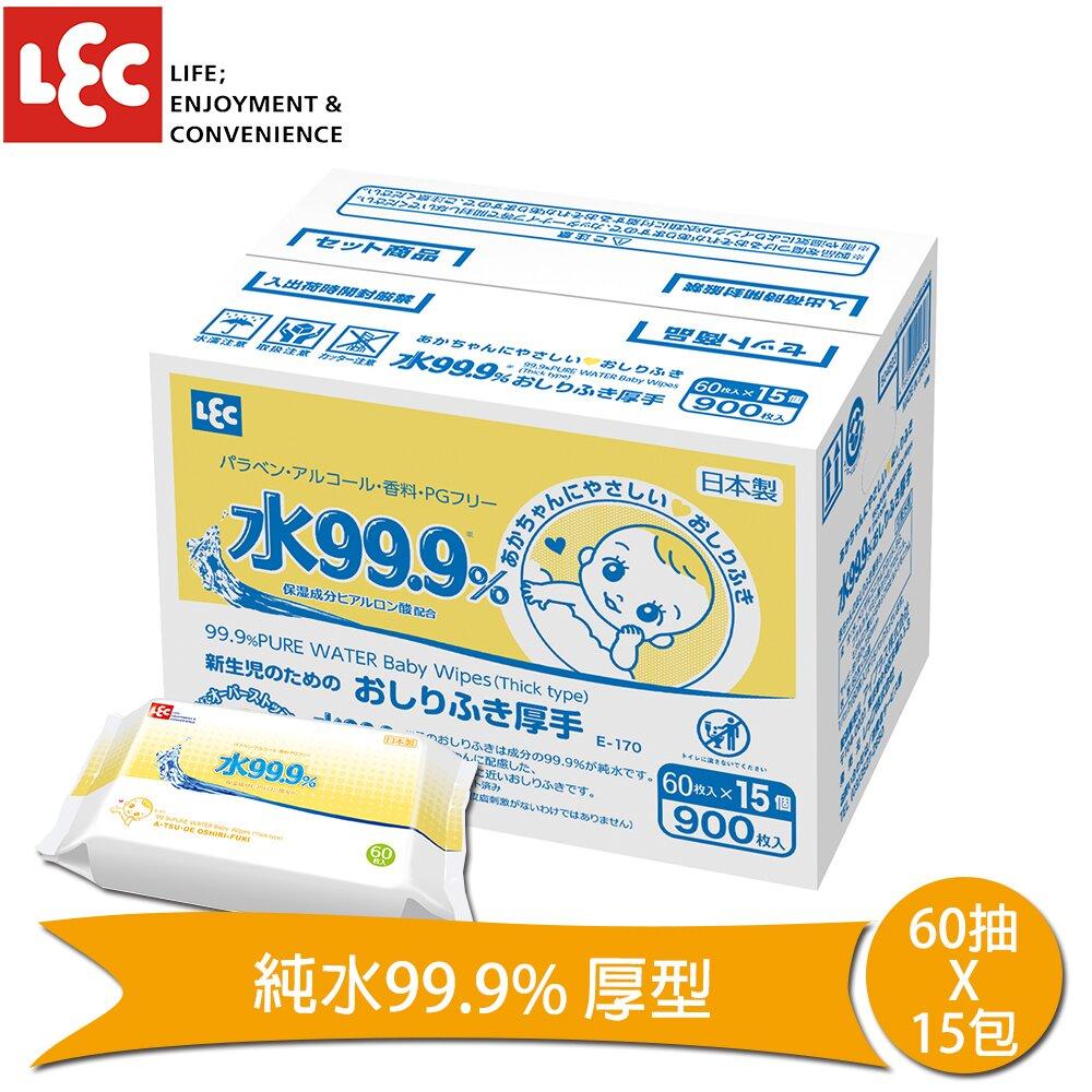 日本LEC 純水99.9%濕紙巾厚型箱購組 60抽x15包入