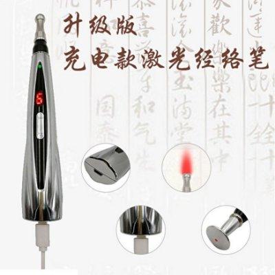 現貨 充電款 循經能量筆經絡筆 電子針灸理療筆 激光點穴筆 點穴棒 自動找穴位 通用 按摩器筆 拔筋棒 針灸保健棒 養生