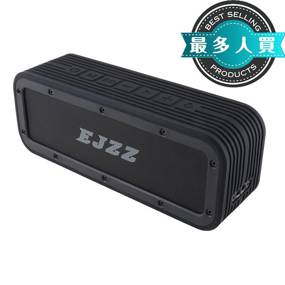 【EJZZ 歐爵】EXJ 無線揚聲器 藍牙5.0 無線音響喇叭 |網路熱銷萬台,行家首選,防水防摔保固|