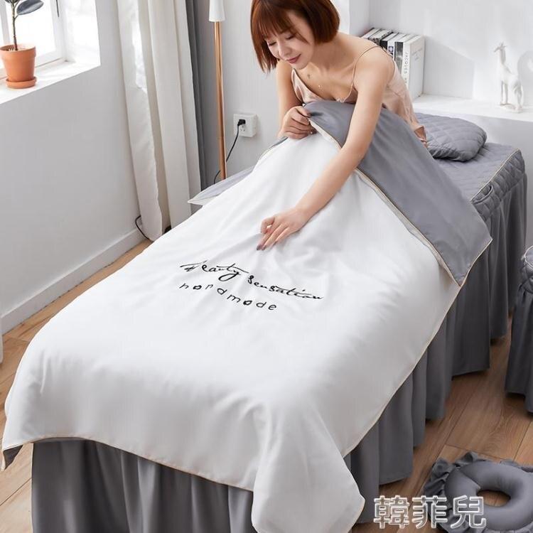 美容床罩 北歐風高檔輕奢天絲美容床罩四件套簡約白色美容院按摩床套網紅洞