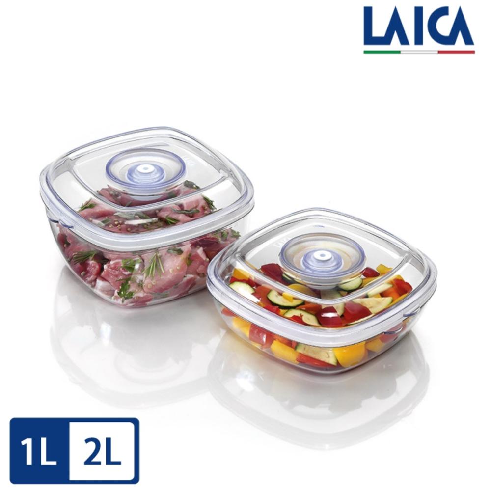 LAICA 萊卡 快速入味醃漬罐二入 (1L+2L) VT33050