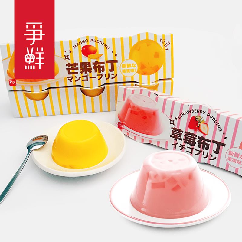 【爭鮮】爭鮮 芒果布丁/草莓布丁 8入組(爭鮮布丁)(10 盒)