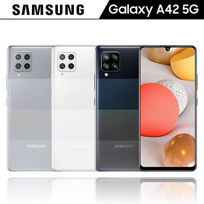 Samsung Galaxy A42 (6G/128G) 雙卡5G美拍機黑