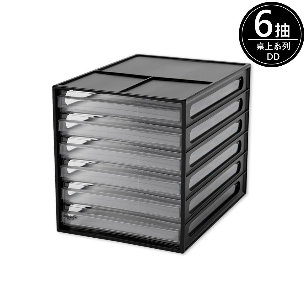 A4 6抽資料櫃DD-1206(兩色) MIT台灣製 樹德 完美主義【R0158】