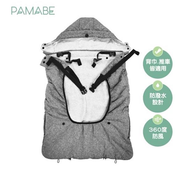 PAMABE 防風保暖罩/ 防風保暖袍/披風【六甲媽咪】