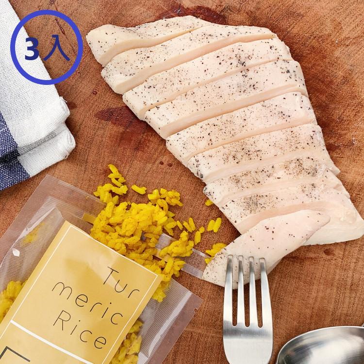 四食 無料鹽味舒肥雞胸肉3入