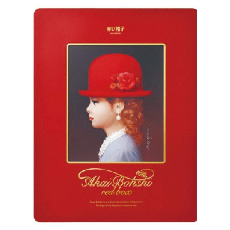 【限量】TIVOLINA 紅帽禮盒522g
