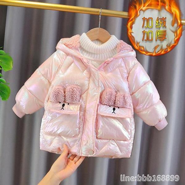 女童羽絨服 女寶寶冬裝洋氣時髦一歲女童外套冬裝新款1小童亮面羽絨棉服3 星河光年