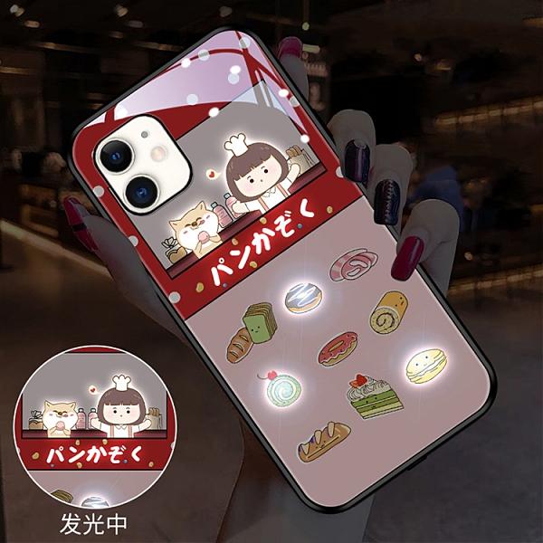 來電發光蘋果11手機套 蘋果 X/Xs Xs Max保護套 日韓IPhone 11防摔手機殼 可愛卡通蘋果6/7/8/XR手機殼