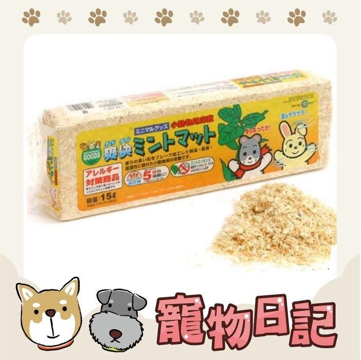 日本 Marukan 爽快消臭地毯 15L 薄荷防蟲壓縮松木屑 薄荷清香