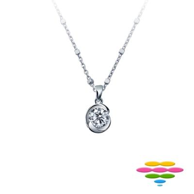 彩糖鑽工坊 50分 G/SI2 18K 玫瑰花鑽石項鍊