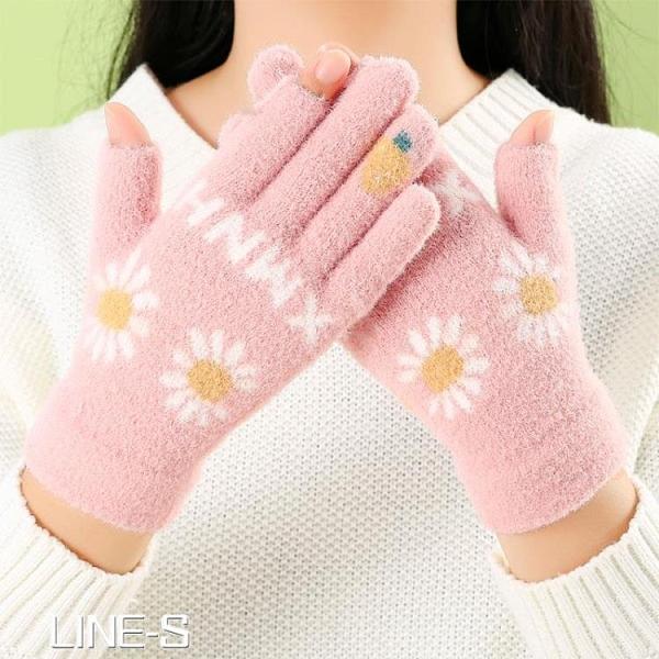 半指手套女冬天可愛女生露指寫字冬針織ins加厚保暖觸屏學生韓版【尾牙大促】