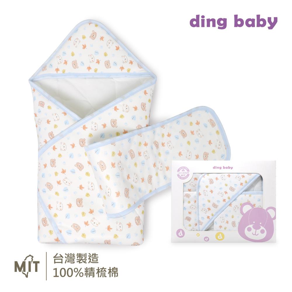 【結帳再9折】【盒裝】ding baby 派對熊鋪棉加厚包巾-藍 C-170391-B0-FF