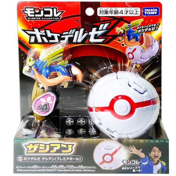 【附發票 HAHA小站】PC16596 正版 PokeDel-z 紀念球 蒼響 Pokemon 精靈寶可夢 神奇寶貝公仔
