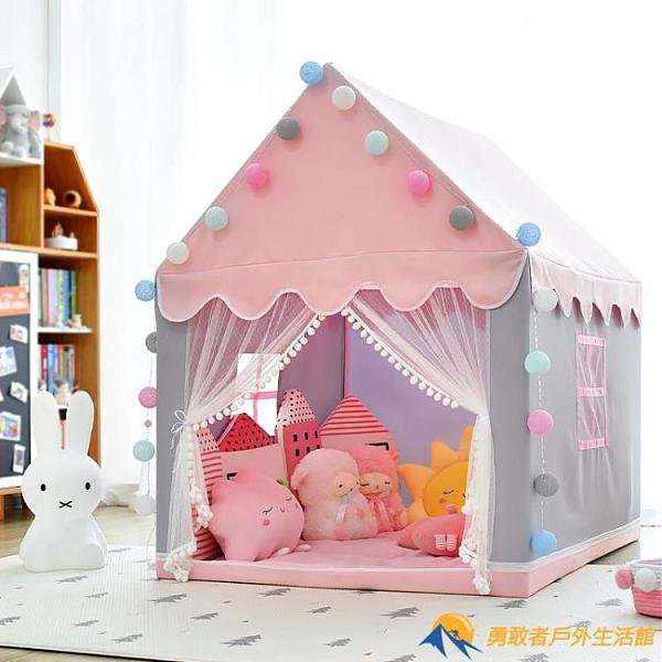 兒童帳篷室內游戲屋女孩公主城堡小房子玩具屋