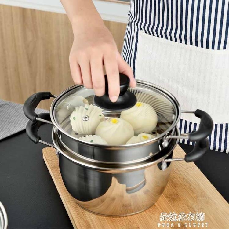 鍋具 不銹鋼奶鍋寶寶湯鍋加厚小蒸鍋復底不粘牛奶小鍋面條鍋電磁爐鍋具