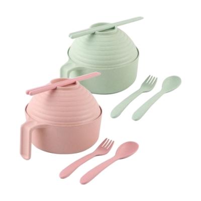 創意 小麥纖維 單人 環保旅行餐具套組-綠色*1 / 碗 杯 筷子 湯匙 叉子