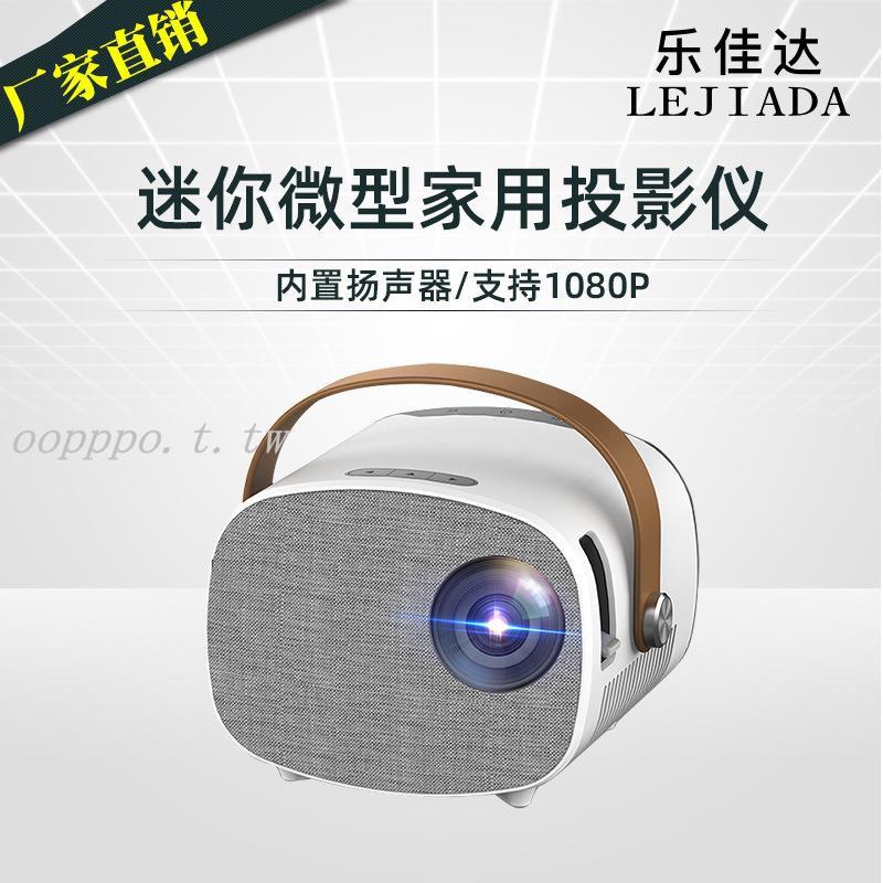 上新❤YG230電池版家用便攜投影儀迷你微型高清投影機1080P廠家直銷