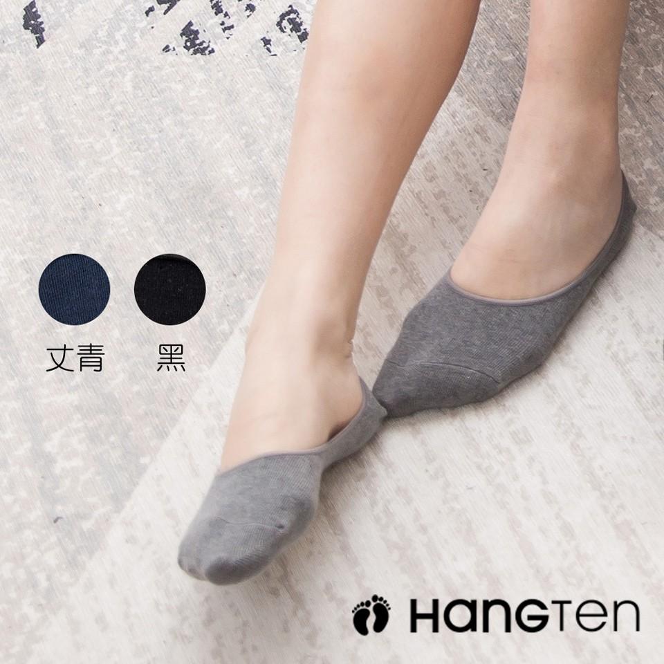 HANG TEN 經典款隱形襪4雙入組-女(HT-A11007) 3色隨機出貨 廠商直送 現貨