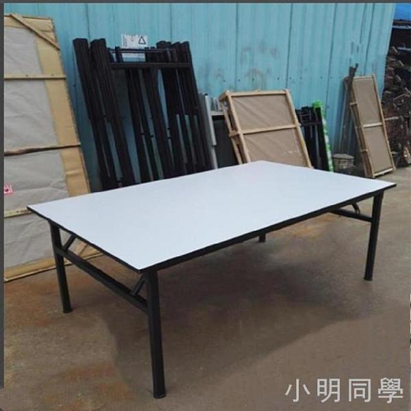 工具桌工作臺包裝壓縮板多功能木工折疊服裝廠商用重型鉗工臺車間 NMS