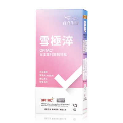BioJoy百喬生醫 穀胱甘肽+白藜蘆醇-雪極淬(30錠/盒)X5
