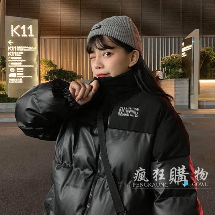 短款麵包服 棉衣棉服女2021年冬季新款INS寬鬆拼接棉襖外套保暖防風面包服潮