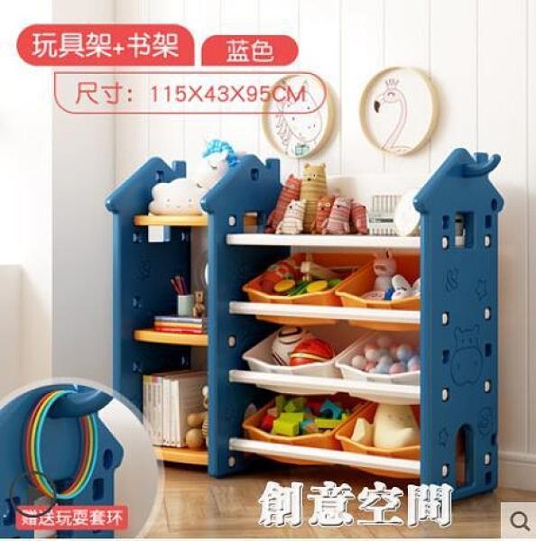 兒童玩具收納架盒寶寶收納櫃子幼兒園繪本架多層整理儲物箱置物架 NMS創意新品