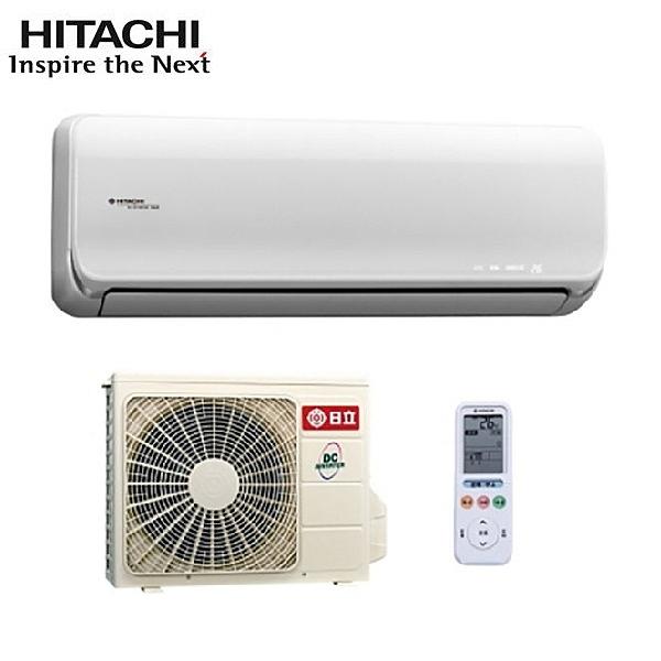 『HITACHI』☆ 日立 變頻 冷專型 分離式冷氣 (適用7-9坪)  RAS-50JK / RAC-50JK     **免運費+基本安裝**