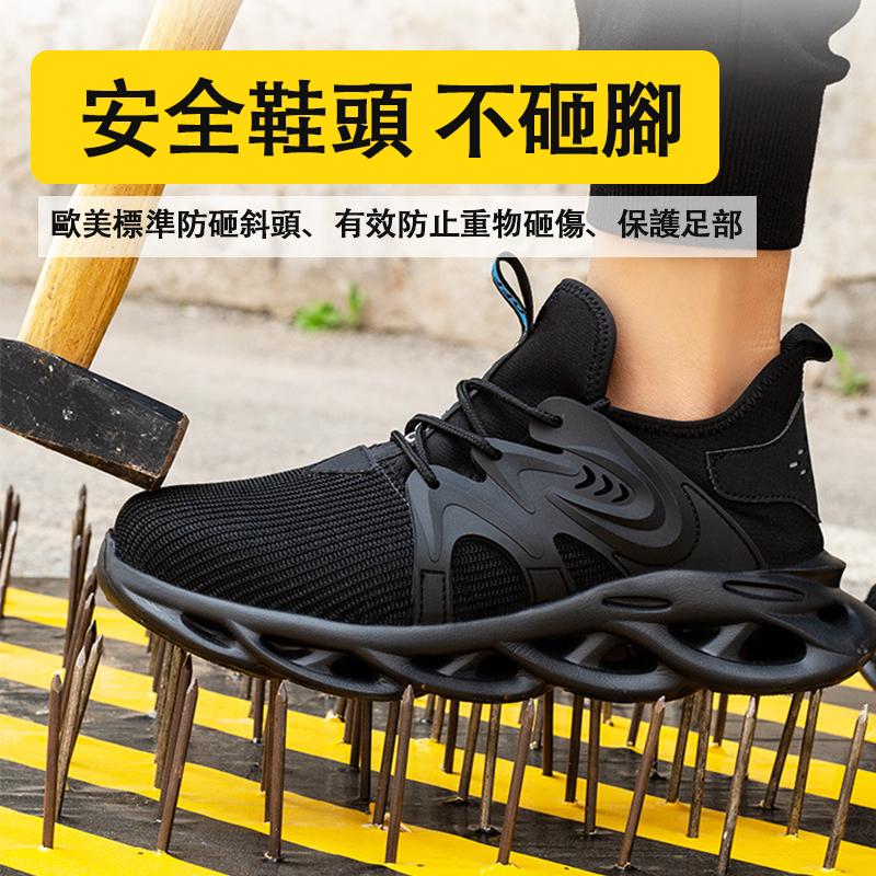 免運超輕量型安全鞋 透氣輕便 鋼頭鞋 防護鞋 男鞋 勞保鞋 工地鞋 登山鞋 ca118