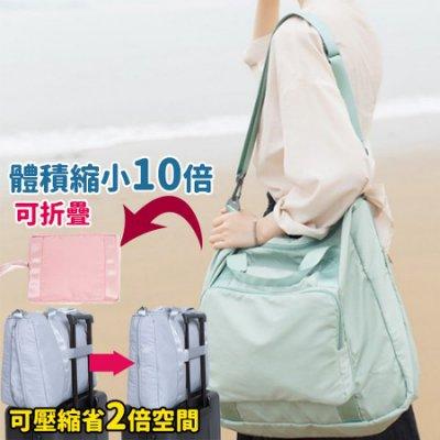 旅行袋 韓版加厚折疊分格旅行包 提袋 出國 行李袋 畢旅 健身包 搬家 行李箱 出差 購物袋【CTP024】SORT
