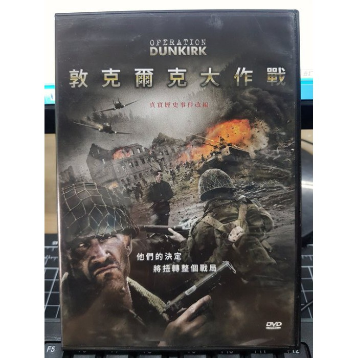 影音大批發-Z10-019-正版DVD-電影【敦克爾克大作戰】-真實歷史事件改編(直購價)