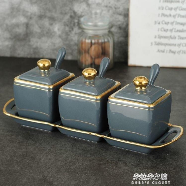 調味罐 調味罐套裝組合家用北歐輕奢調味料盒收納鹽罐陶瓷廚房用品置物架