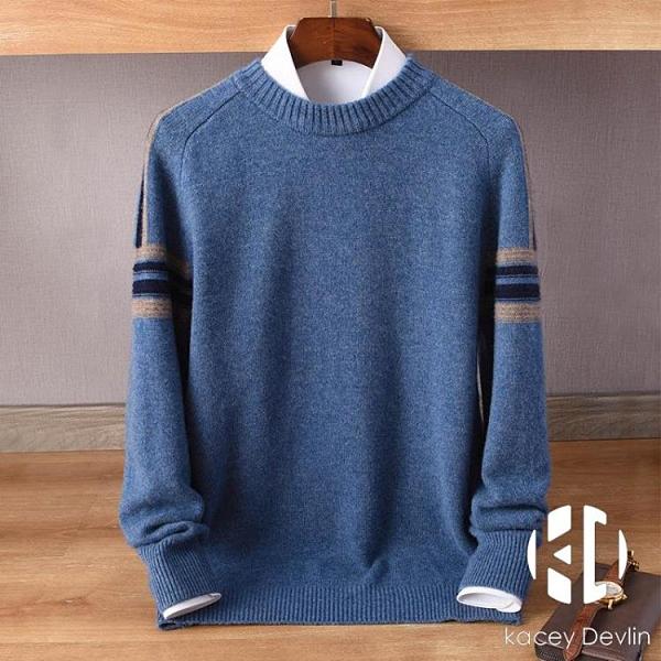山羊絨衫男冬季加厚保暖毛衣男圓領套頭打底針織衫提花男士羊毛衫【Kacey Devlin】