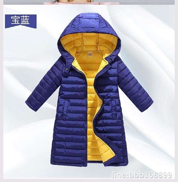 女童羽絨服 兒童棉服過膝中長款男童保暖冬季時尚外套新款女童羽絨棉衣輕薄款 星河光年